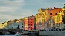 St Petersburg Sightseeing Tour, St Petersburg, Walking Tours