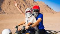 Hurghada Mega Safari Bedouin Safari by 4WD Jeep & Quad Bike & Camel Ride and BBQ, Hurghada, 4WD, ...