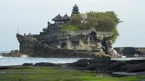 Private Chartered Car to Tanah Lot and Uluwatu, Bali, Day Trips