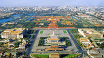 Full-day Beijing City Tour: The Central Axis of Beijing, Beijing, Full-day Tours