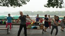 Small-Group Beijing Beihai Park and Hutong Tour with a Professional Photographer