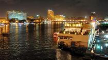 Cairo Dinner Cruise & Al Tannoura Show, Giza, Dinner Cruises