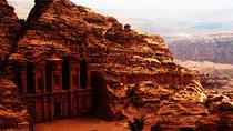 Petra 1 Day Tour, Sharm el Sheikh, Cultural Tours