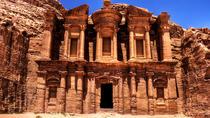 Private Tour : Aqaba Port to Petra Tour