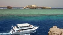 Tiran Island by Boat from Dahab, Dahab