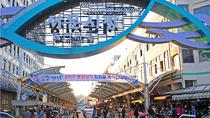 2-Day Guided Bus Tour to Daegu from Seoul, Seoul, Multi-day Tours