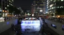 Seoul Sightseeing Tour Including 2-Nights Accommodation and Optional Evening Tour, Seoul, Multi-day ...
