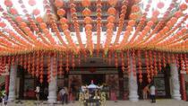 Sai Gon: Ho Chi Minh City Tour full day, Ho Chi Minh City, Cultural Tours