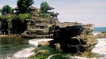 Full-Day Tour Bali Temples Tour with Barong Dance Performance, Bali, Day Trips