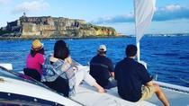 San Juan Bay Day Sail, San Juan, Sailing Trips