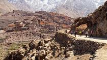 Excursion d'une journée à dos de chameau et randonnée dans les montagnes de l'Atlas depuis Marrakech, Marrakech, Day Trips