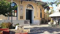 Kalamata Historic Center Walking Tour, Peloponnes