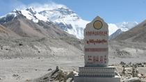 3-Days Lhasa Everest Kathmandu Nepal Overland Adventure of Tibet, Lhasa, 4WD, ATV & Off-Road Tours