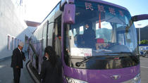 Instant Lhasa Airport Transfer with Tibetan Guide Assistance, Lhasa, Airport & Ground Transfers