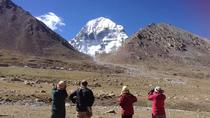 Private Kailash Everest Base Camp Tour by Local, Lhasa, Multi-day Tours