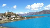 Yamdrok Lake Highlight Day Tour, Lhasa, Day Trips
