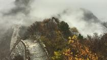 All Inclusive 2-Day Great Wall Challenge Private Trip to Jiankou and Jinshanling, Beijing, 4WD, ATV ...