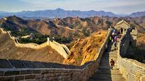 All Inclusive Private Trekking Tour to Jinshanling Greatwall