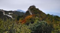 Private Day Tour: Greatwall Challenge At Jiankou, Beijing, Hiking & Camping