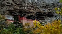 Private Tour to Yungang Grottoes, Hanging Temple and Wooden Pagoda from Datong, Datong, Cultural ...