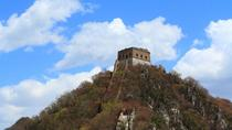 Private Trekking Tour From Jiankou To Mutianyu Great Wall, Beijing, Hiking & Camping
