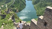 Small Group Hiking Tour from Huanghuacheng Water Great Wall to Xishuiyu with Lunch, Beijing, ...