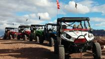 Hell's Revenge UTV Tour from Moab , Moab, 4WD, ATV & Off-Road Tours