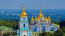 Private 3-Hour Kiev Walking Tour , Kiev, Walking Tours