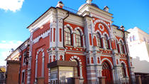 Private Jewish Heritage Tour of Kiev, Kiev, Private Sightseeing Tours