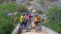Albufeira to Algibre Trails Bike Tour, Albufeira, Bike & Mountain Bike Tours