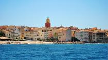 Private Transfer from Les Arcs-Draguignan Train Station to Saint-Tropez, Rhône-Alpes, Private ...