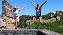 Full-Day Jinshanling Great Wall to Simatai Hike from Beijing, Beijing, Hiking & Camping