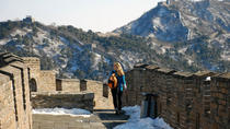 Mutianyu Great Wall one-day group tour NO SHOPPING, Beijing, Shopping Tours