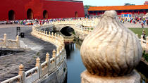 Private 2-Day Beijing Essence Sightseeing Tour with Peking Duck Lunch, Beijing, Private Sightseeing...