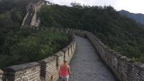 Private Day Trip Tour to Mutianyu Great Wall from Beijing, Beijing, Private Sightseeing Tours