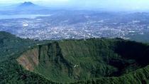 El Boqueron National Park and San Salvador City Tour, San Salvador, Attraction Tickets