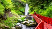 GEOMETRICAS HOT SPRING, Pucón, Thermal Spas & Hot Springs