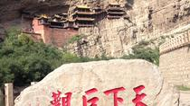 Datong Classic Day Tour, Datong, Private Day Trips