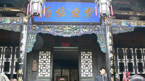 Pingyao Old City One-Day Tour, Pingyao, Full-day Tours