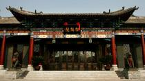 Privater Transfer from Datong to Pingyao with driver, Pingyao, Airport & Ground Transfers
