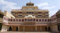 Private 3-Day City Tour of Jaipur, Amber Fort and Hawa Mahal Including Transfers, Jaipur, Multi-day ...
