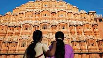 Private Full-Day Tour to Jaipur from Mumbai with Round-Trip Flights, Mumbai, Day Trips
