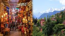 Combinaison: Marrakech City Tour et Haut Atlas, Marrakech, Cultural Tours