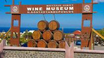 Santorini Koutsoyannopoulos Wine Museum Tour with Wine Tastings, Santorini, Wine Tasting & Winery...