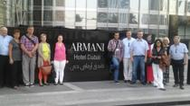 Dubai Full-Day Tour with Dinner at Armani Hotel and Burj Khalifa Entrance ticket, Dubai, City Tours