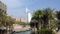 Private Dubai City Tour, Dubai, 4WD, ATV & Off-Road Tours