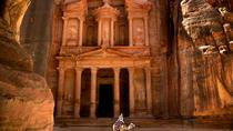 4-Day budget Tour Amman & Petra, Amman, Cultural Tours