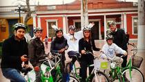 Southern Lima Bike Tour Through Barranco and Miraflores, Lima, Hop-on Hop-off Tours