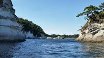 2-Day Oku-Matsushima Tour with Biking, Fishing, and Homestay