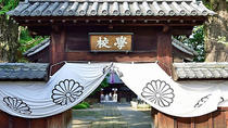 Ashikaga Day Tour: Visit the Oldest School and Historical Sites